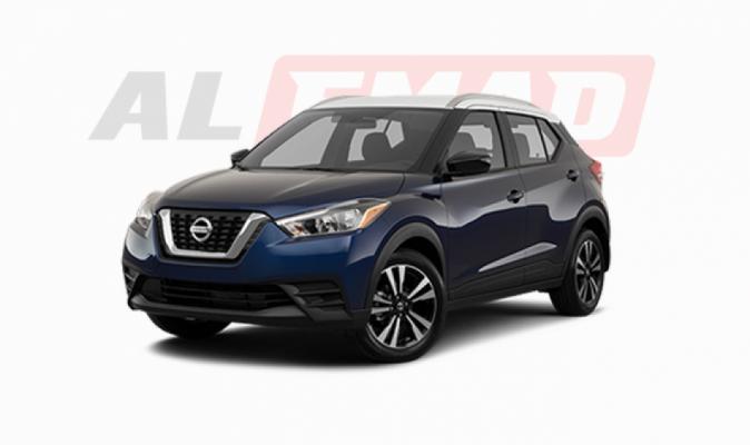 Nissan Kicks Mid Option
